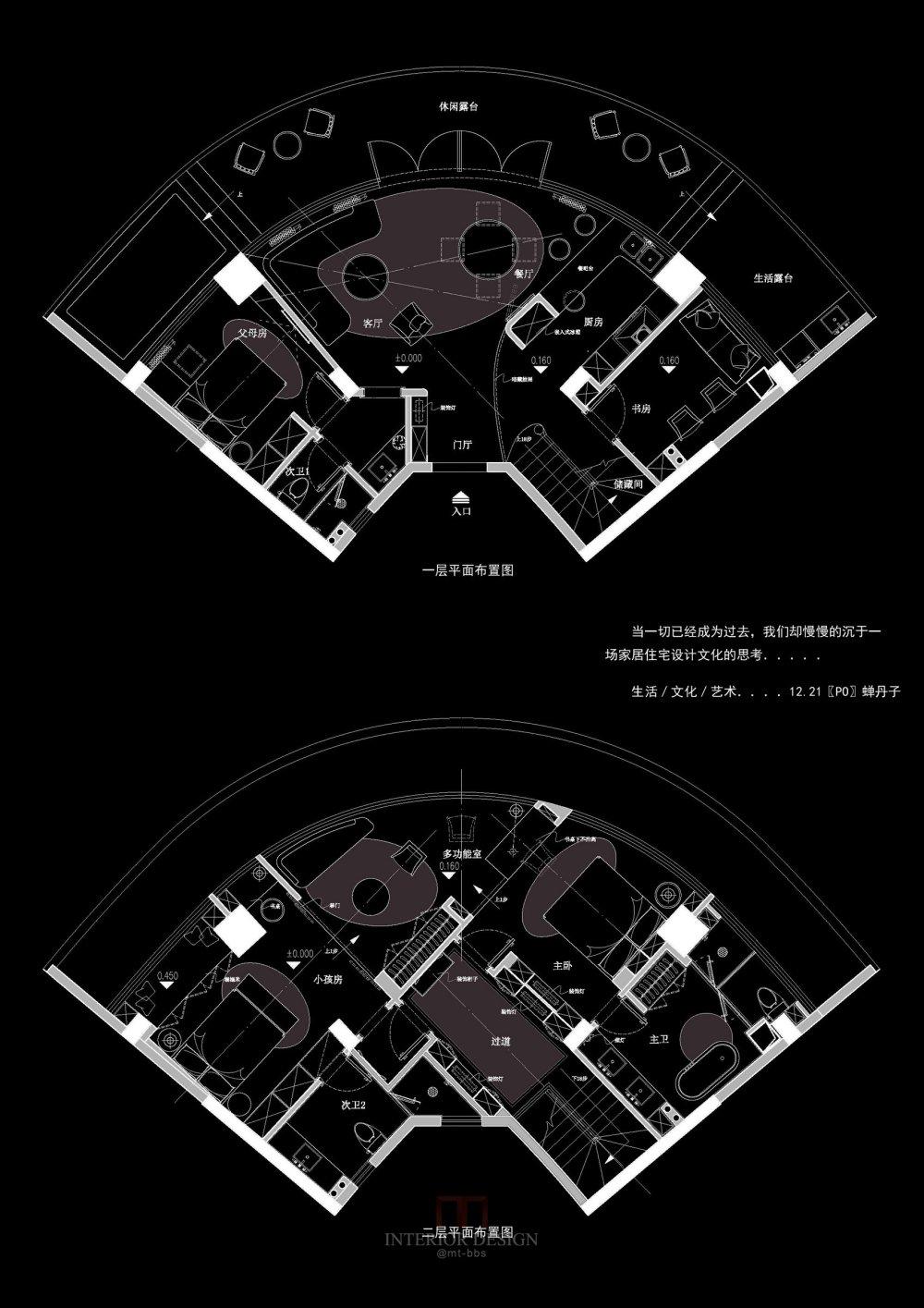 【第14期-住宅平面优化】一个跃层海景房11个方案 投票奖励DB_06.jpg