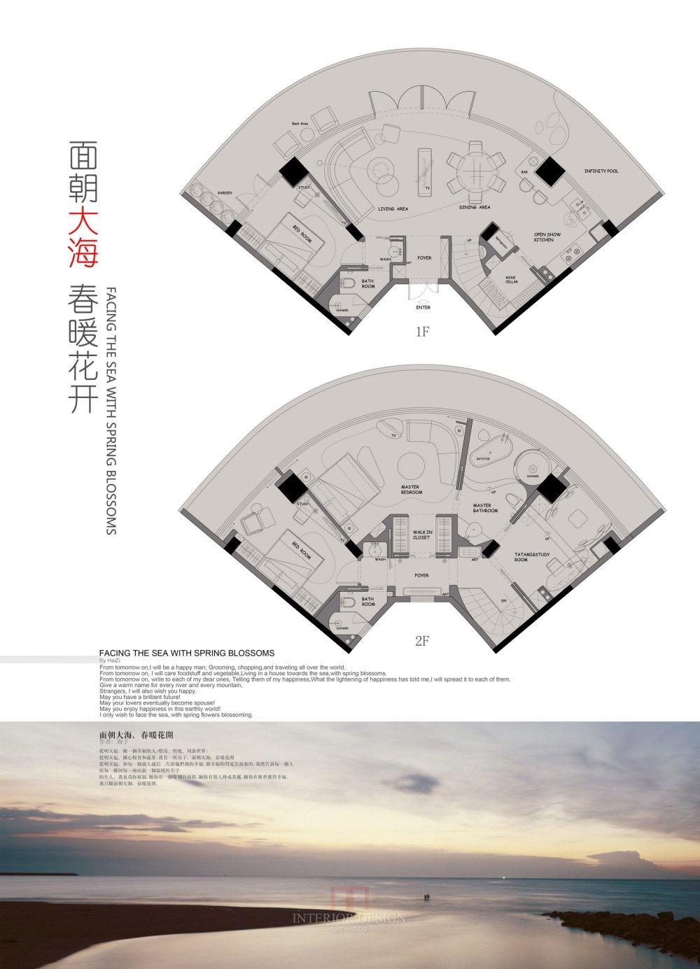【第14期-住宅平面优化】一个跃层海景房11个方案 投票奖励DB_07a.jpg