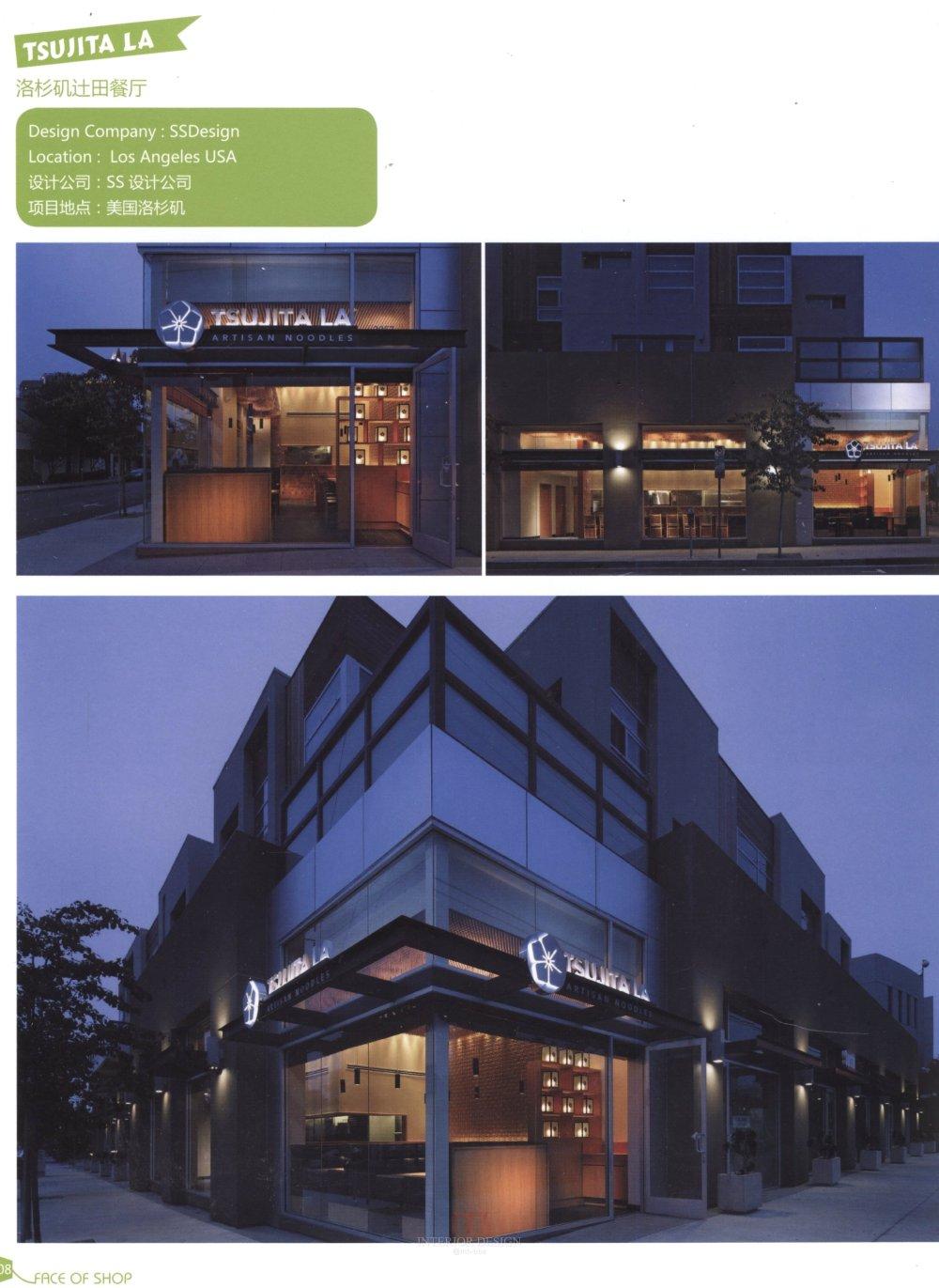 商业店铺、门头设计_kebi 0201.jpg