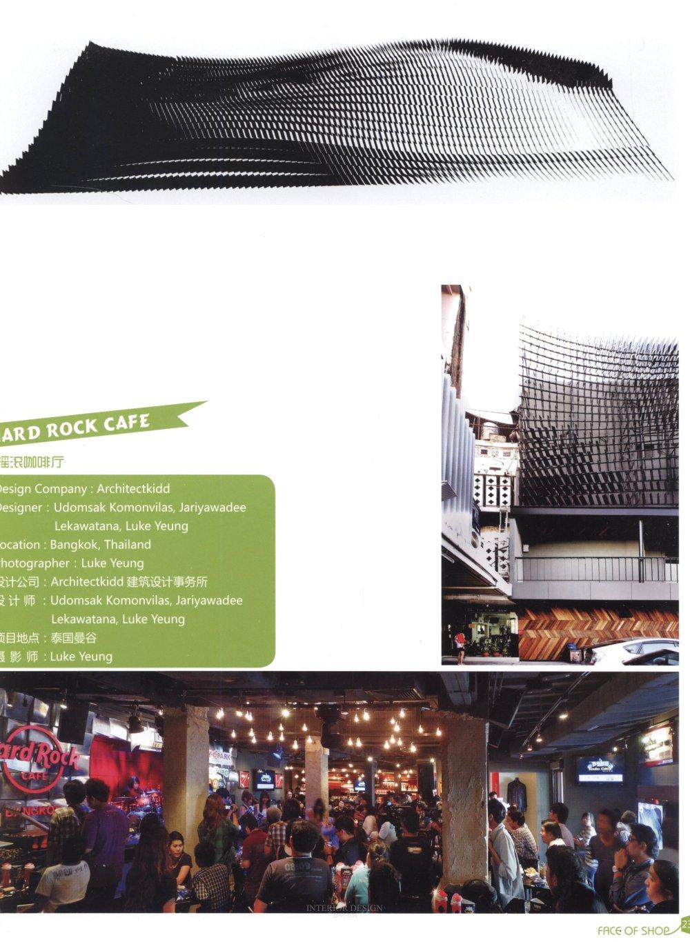 商业店铺、门头设计_kebi 0226.jpg
