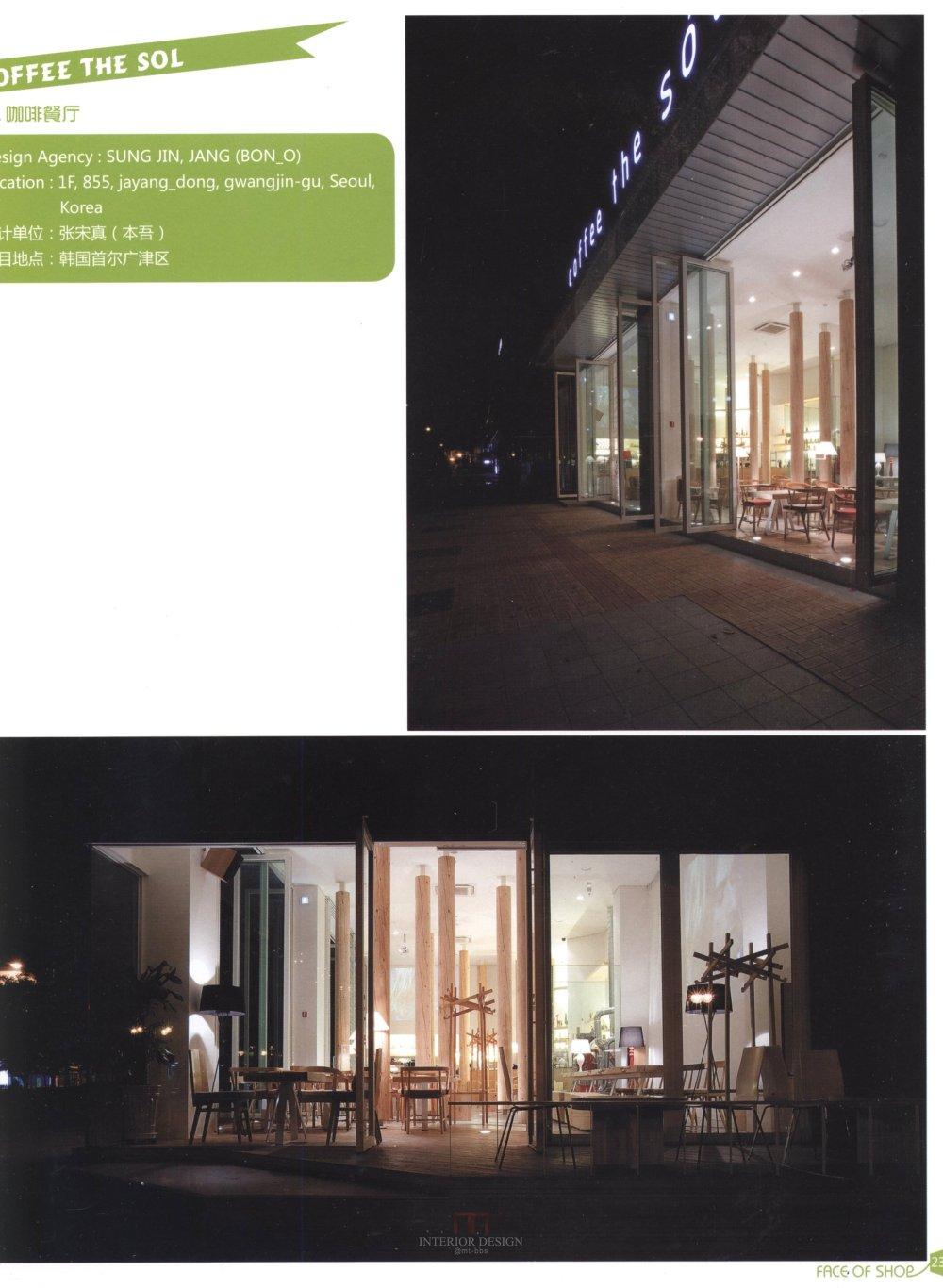 商业店铺、门头设计_kebi 0232.jpg