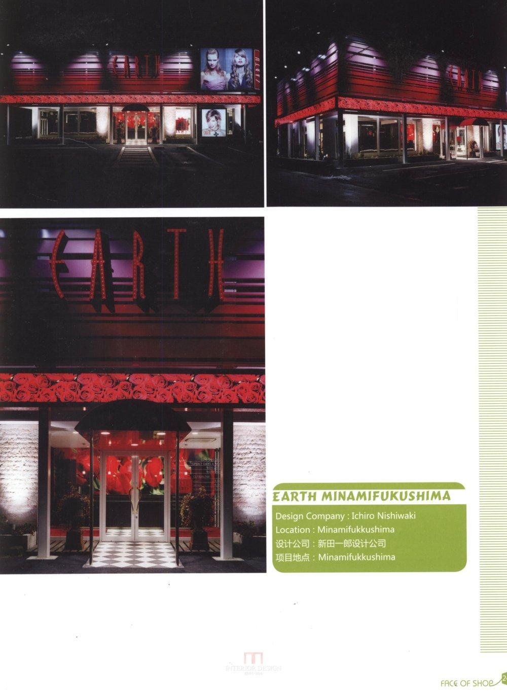 商业店铺、门头设计_kebi 0240.jpg