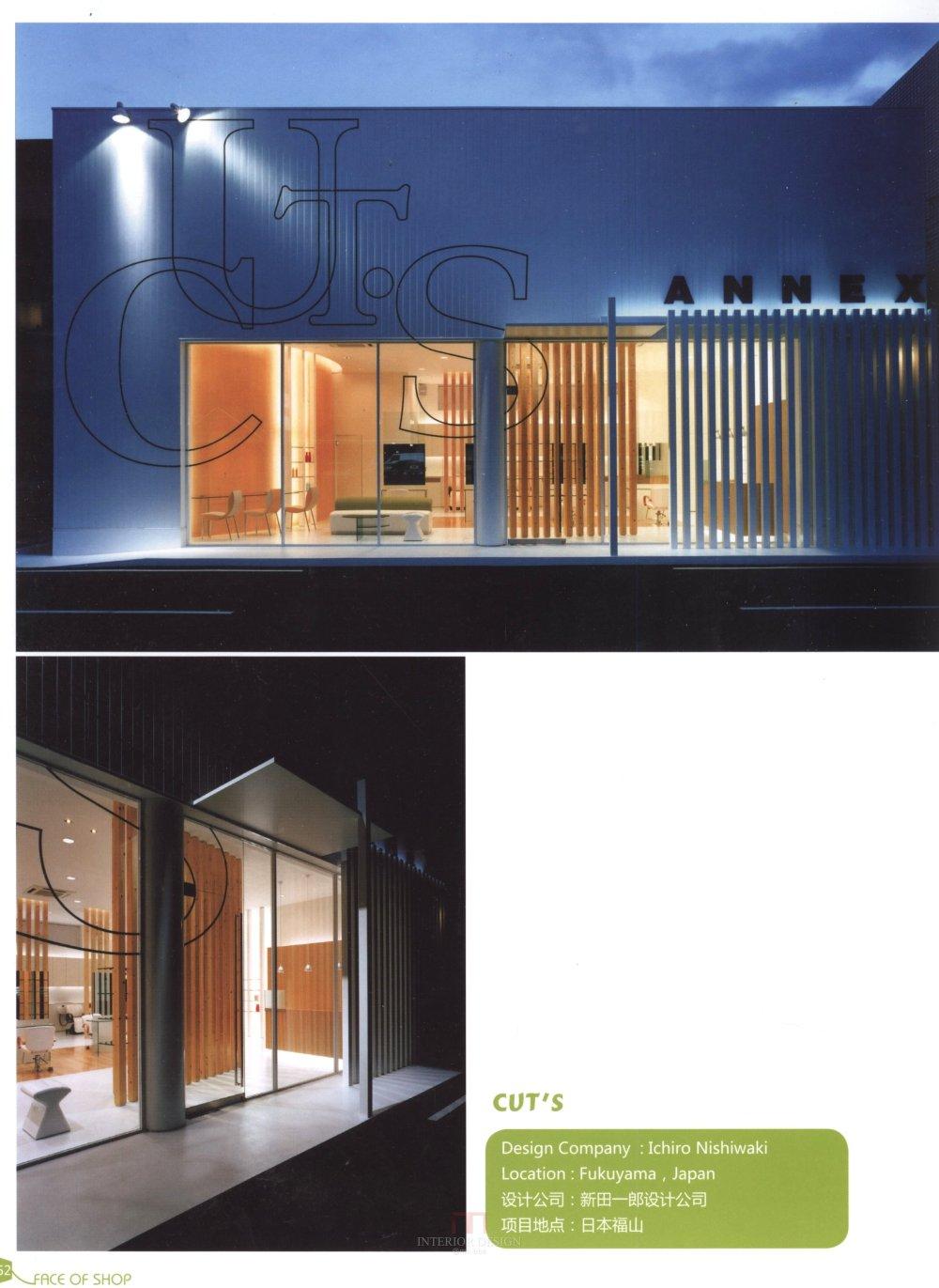 商业店铺、门头设计_kebi 0245.jpg