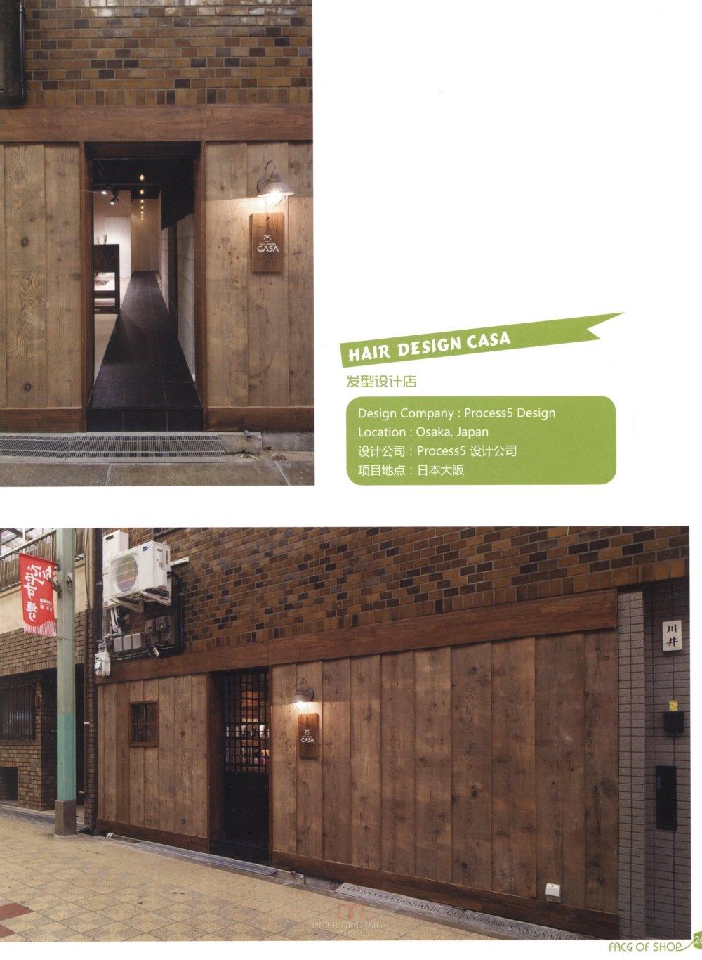 商业店铺、门头设计_kebi 0256.jpg