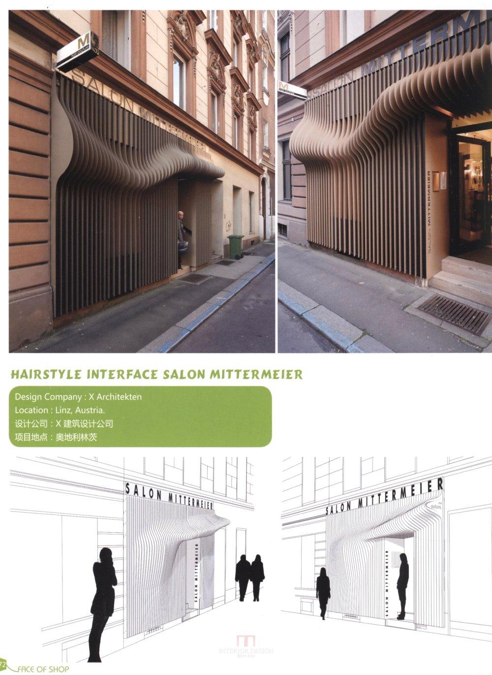 商业店铺、门头设计_kebi 0265.jpg