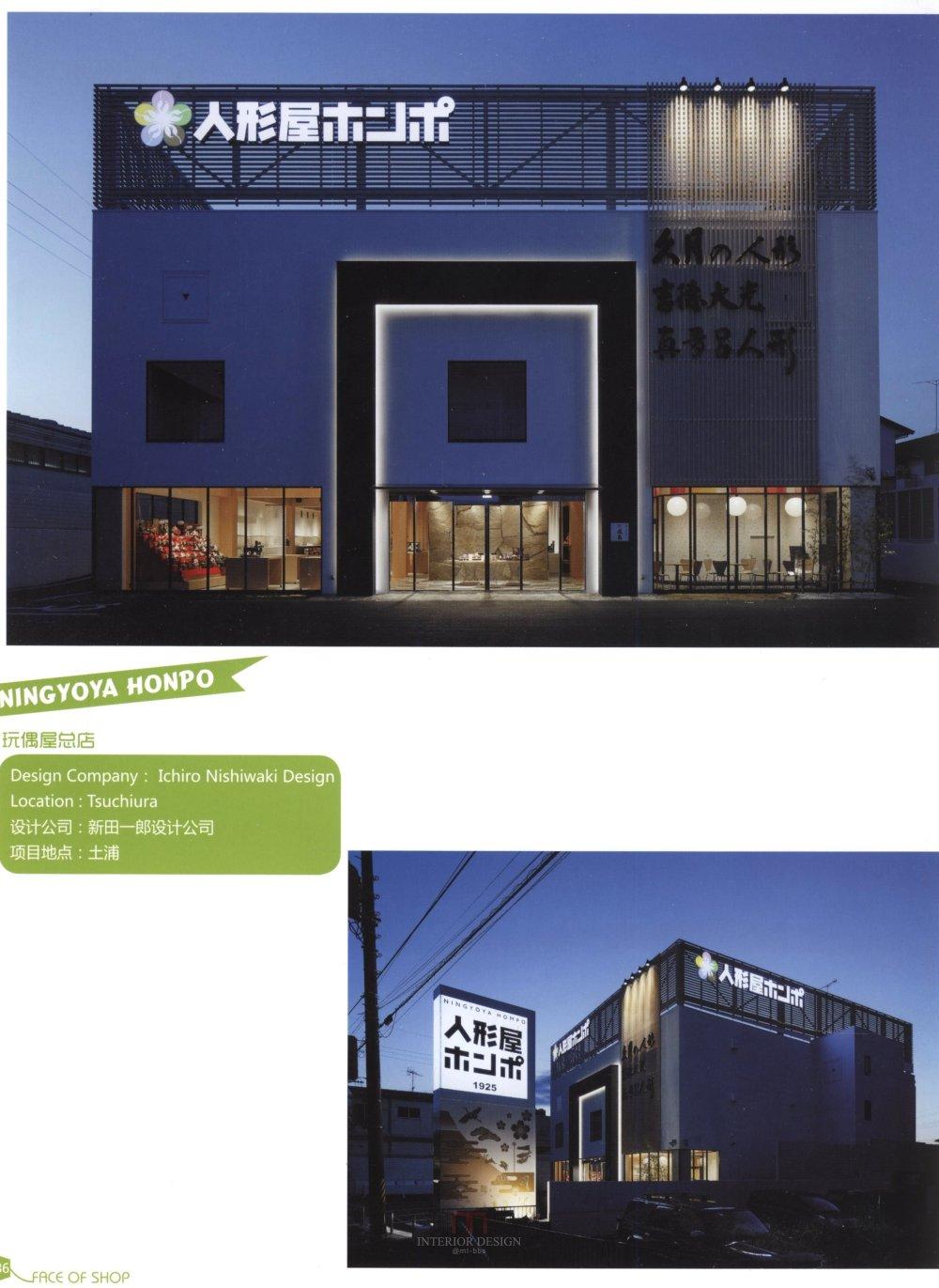 商业店铺、门头设计_kebi 0279.jpg