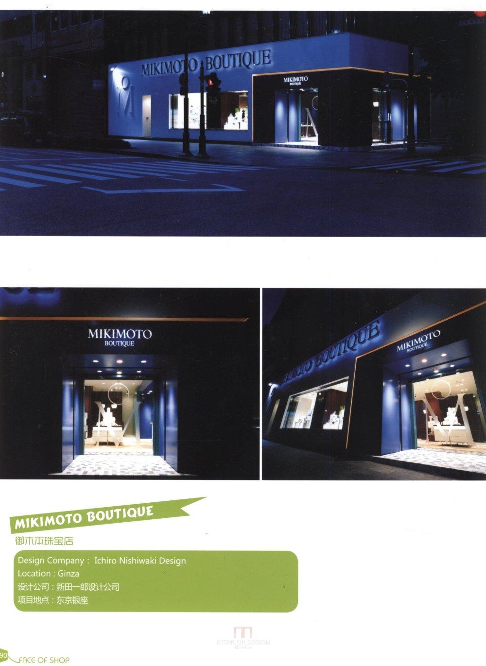 商业店铺、门头设计_kebi 0283.jpg