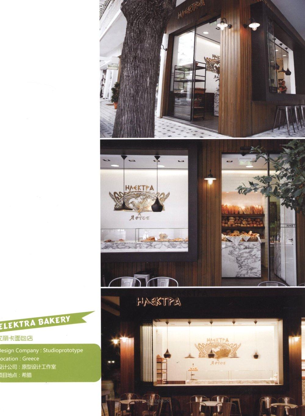 商业店铺、门头设计_kebi 0292.jpg