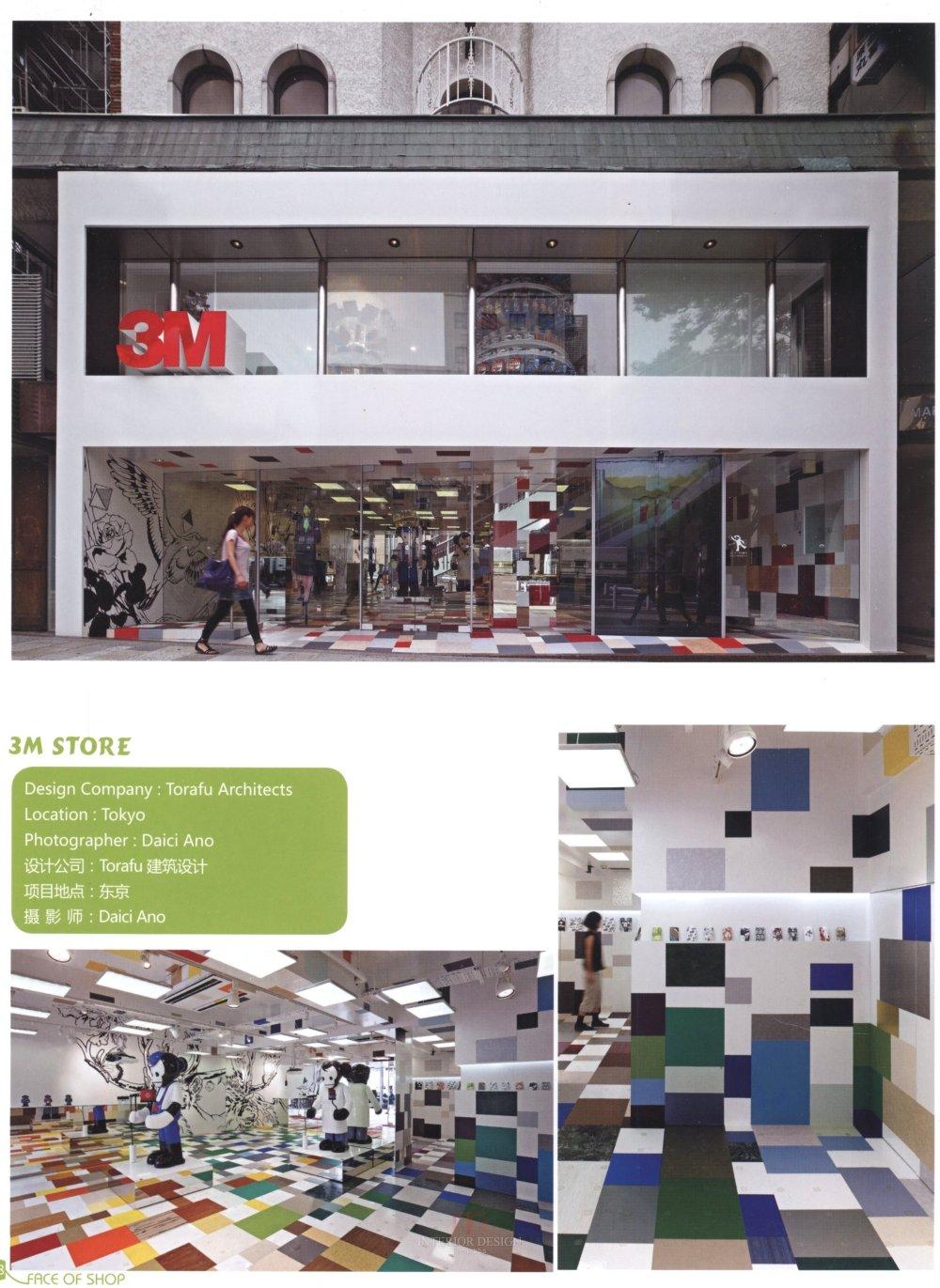 商业店铺、门头设计_kebi 0301.jpg