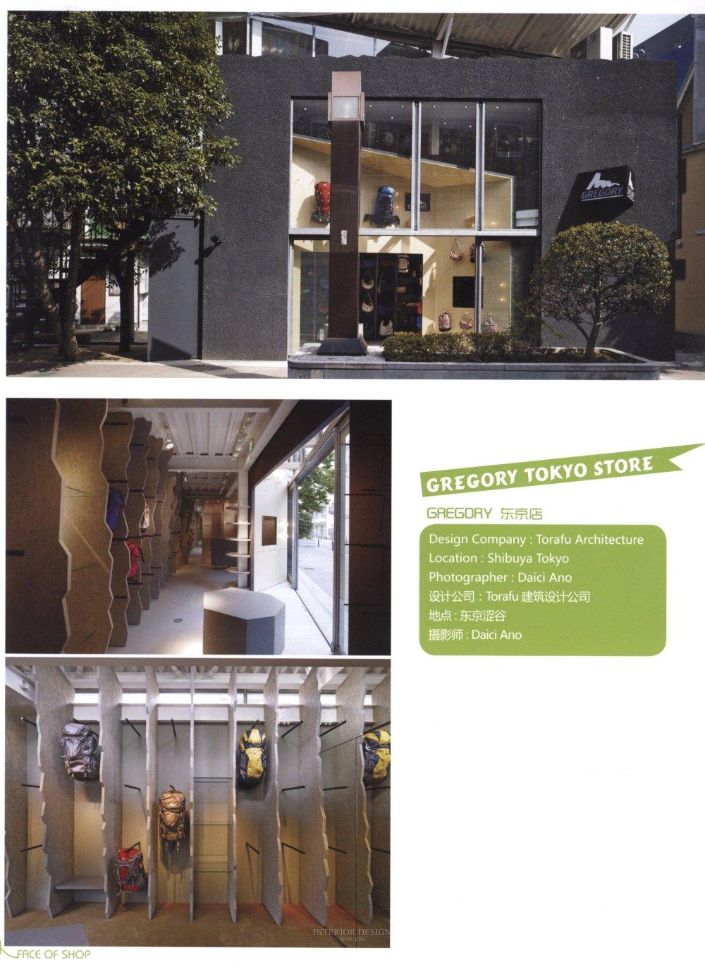 商业店铺、门头设计_kebi 0303.jpg