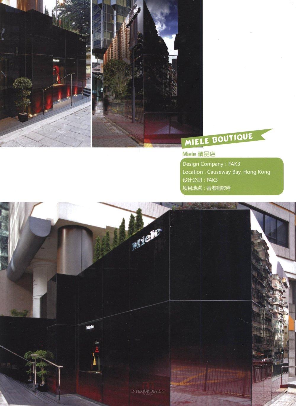 商业店铺、门头设计_kebi 0307.jpg