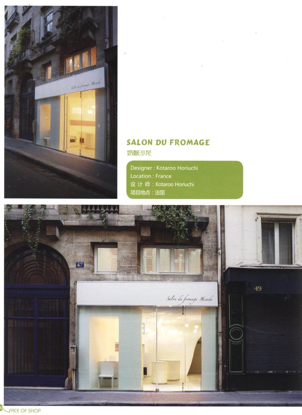 商业店铺、门头设计_kebi 0319.jpg