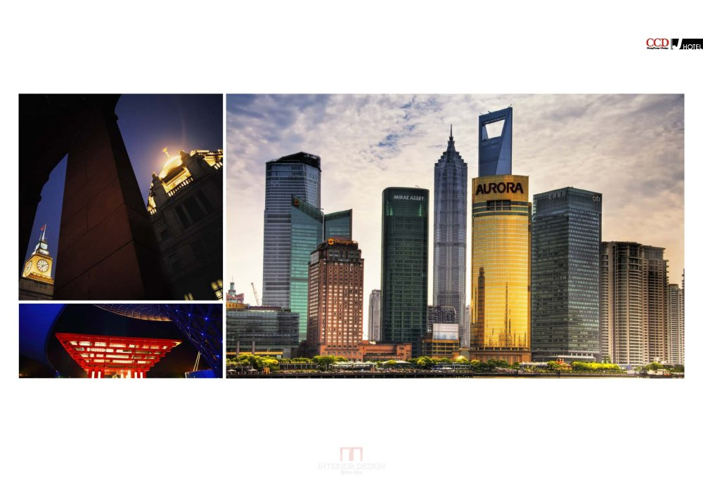 CCD--上海中心J酒店设计概念方案文_页面_018_图像_0001.jpg