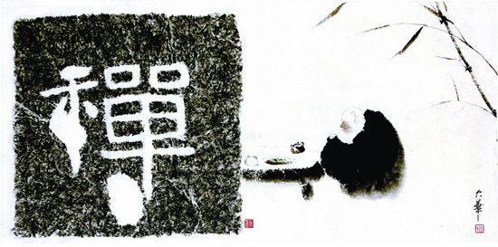 禅意装饰画(我常用的)_2e520938ba527204a50473911a68b11f.jpg