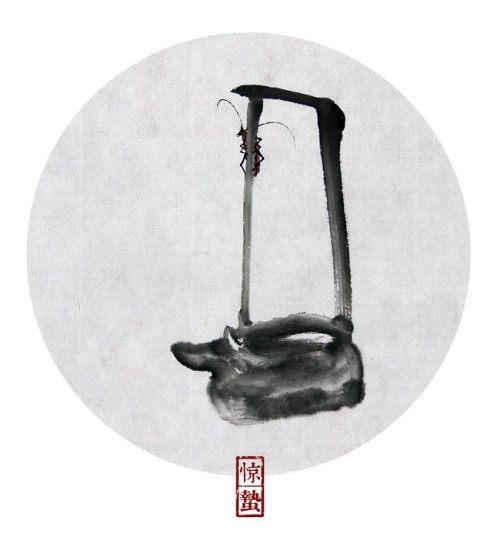 禅意装饰画(我常用的)_20130627163052_T3YXB.thumb.600_0.jpeg