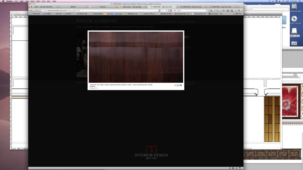 屏幕快照 2012-11-04 下午3.23.33.png