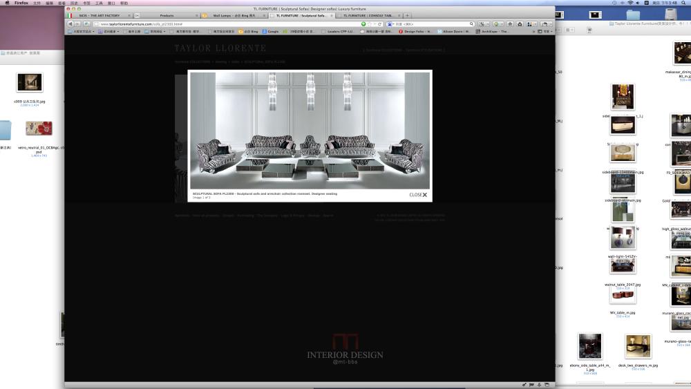 屏幕快照 2012-11-04 下午3.49.27.png