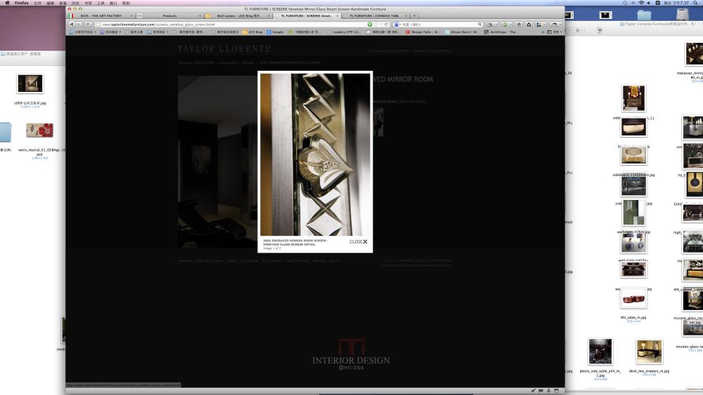 屏幕快照 2012-11-04 下午7.37.05.png