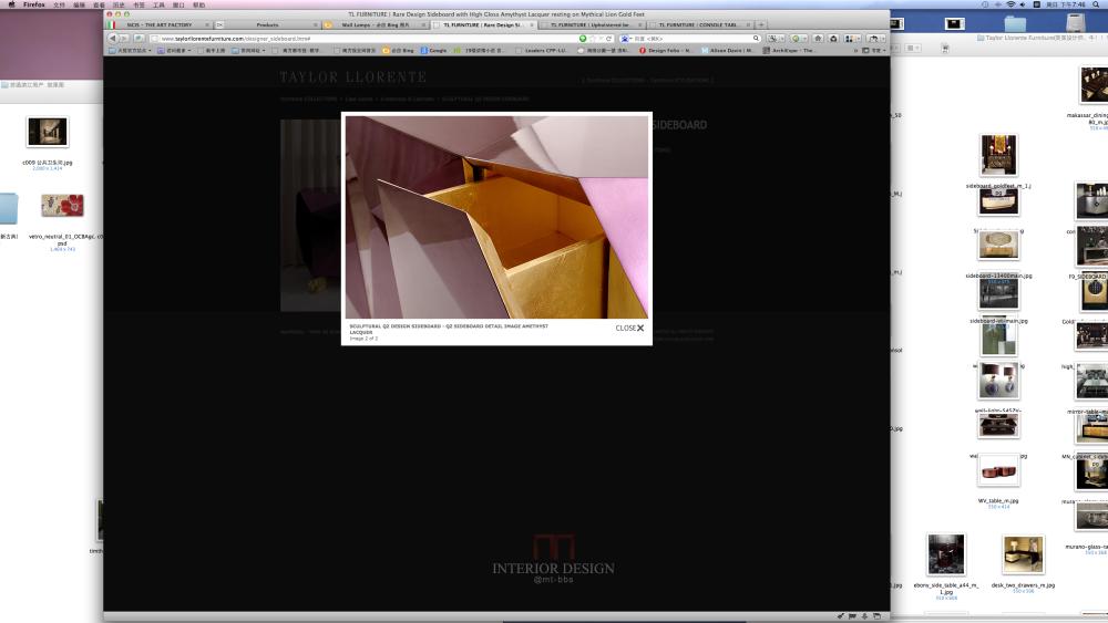 屏幕快照 2012-11-04 下午7.46.44.png