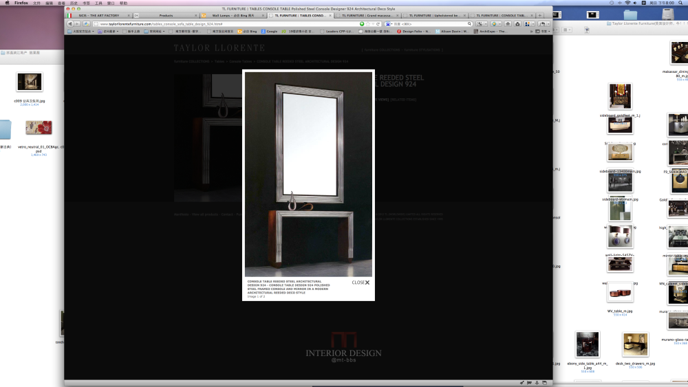 屏幕快照 2012-11-04 下午8.00.04.png