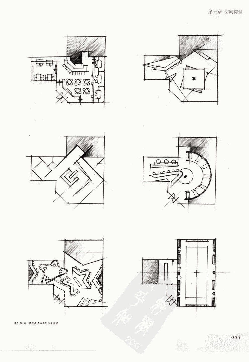 室内设计纲要++概念思考与过程表达_室内设计纲要  概念思考与过程表达_1297982..._页面_043.jpg