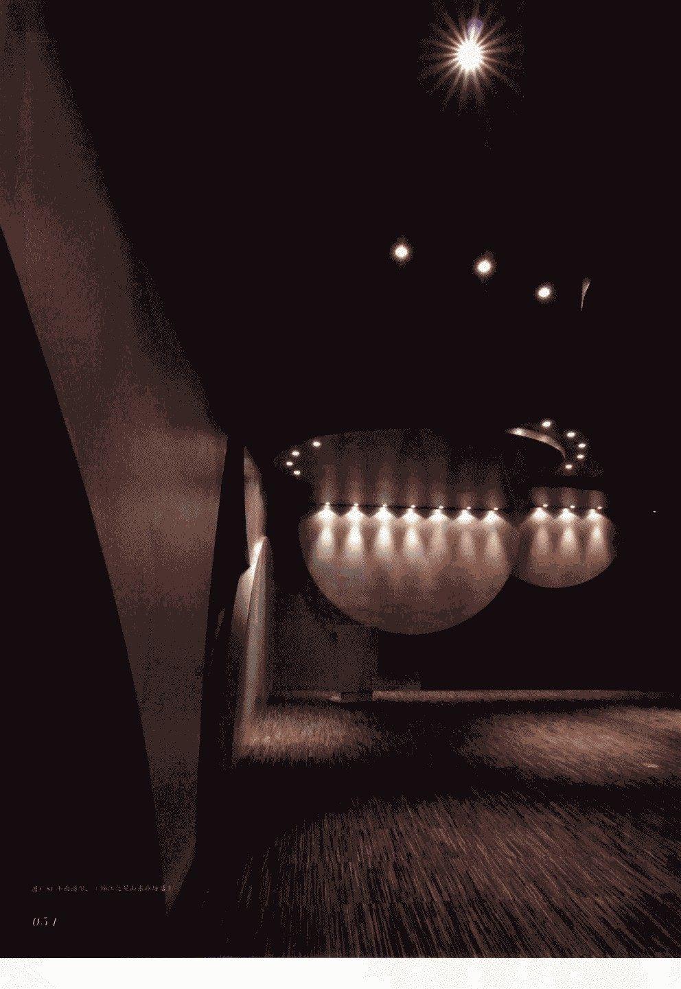 室内设计纲要++概念思考与过程表达_室内设计纲要  概念思考与过程表达_1297982..._页面_062.jpg
