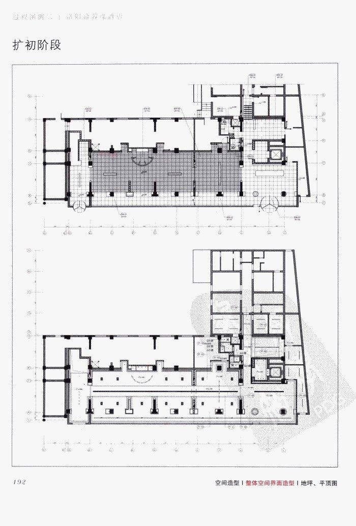 室内设计纲要++概念思考与过程表达_室内设计纲要  概念思考与过程表达_1297982..._页面_200.jpg