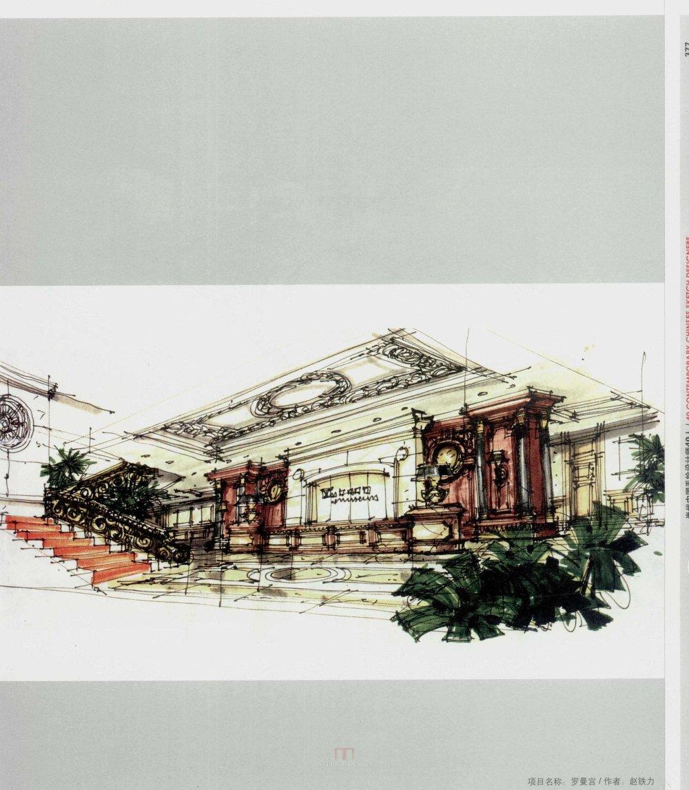 现代手绘设计师38人_13671144854 0001.jpg
