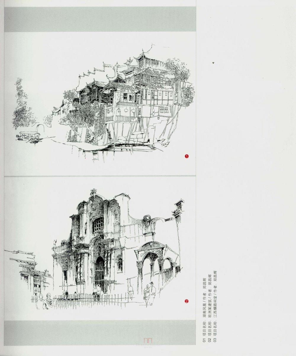 现代手绘设计师38人_13671144854 0009.jpg