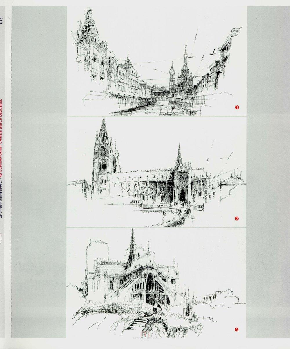 现代手绘设计师38人_13671144854 0015.jpg