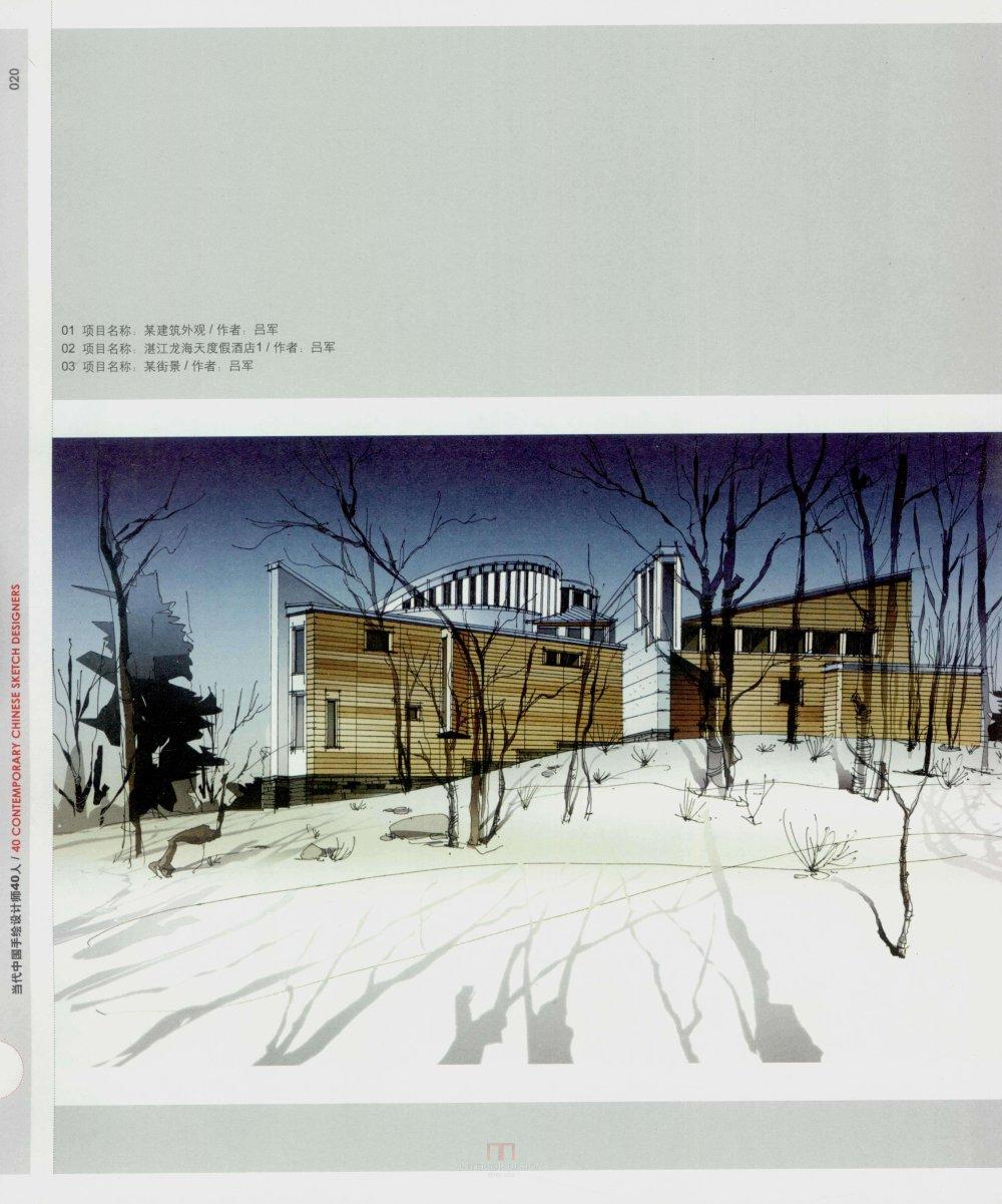 现代手绘设计师38人_13671144854 0019.jpg
