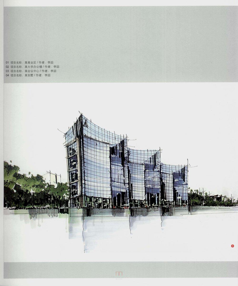 现代手绘设计师38人_13671144854 0037.jpg