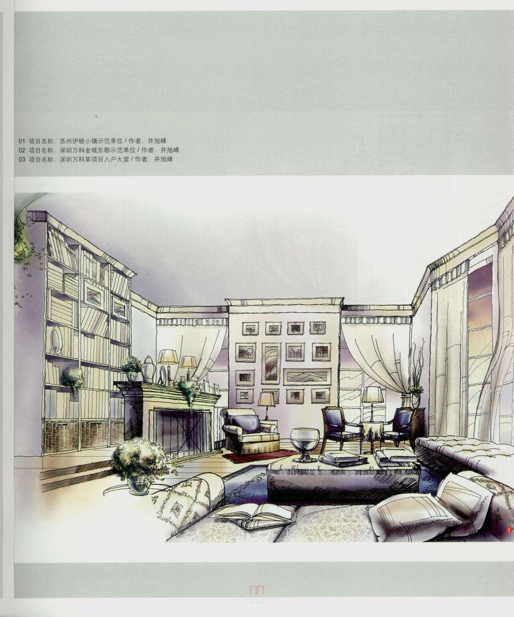 现代手绘设计师38人_13671144854 0049.jpg