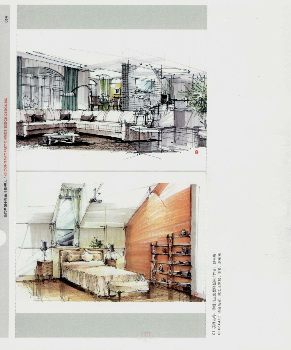 现代手绘设计师38人_13671144854 0063.jpg