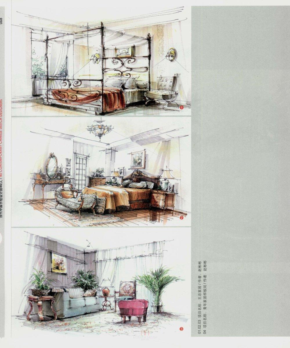 现代手绘设计师38人_13671144854 0067.jpg