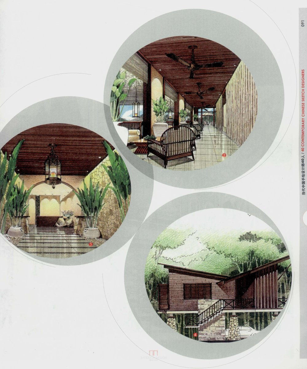 现代手绘设计师38人_13671144854 0090.jpg