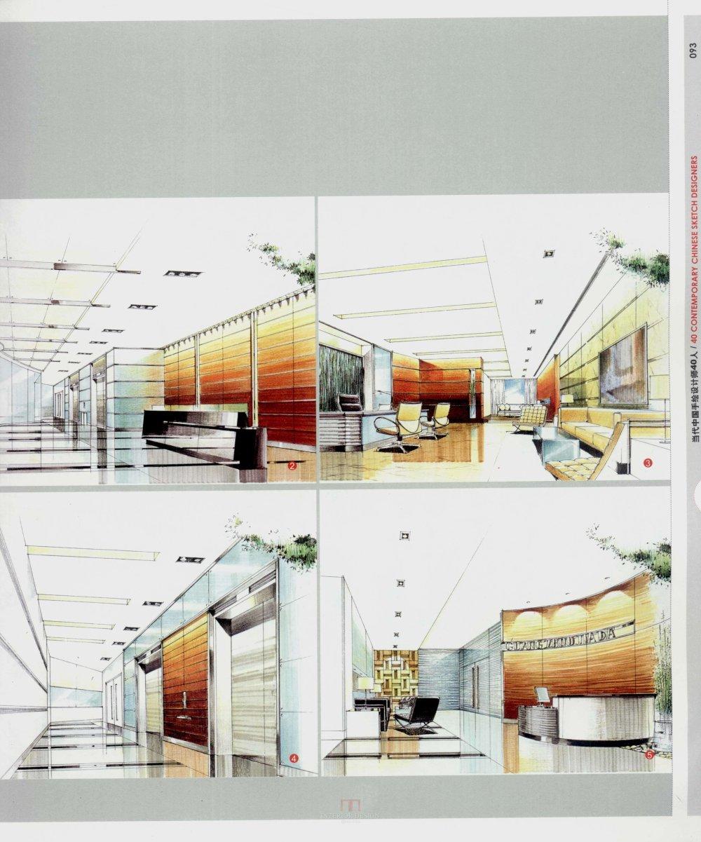 现代手绘设计师38人_13671144854 0092.jpg
