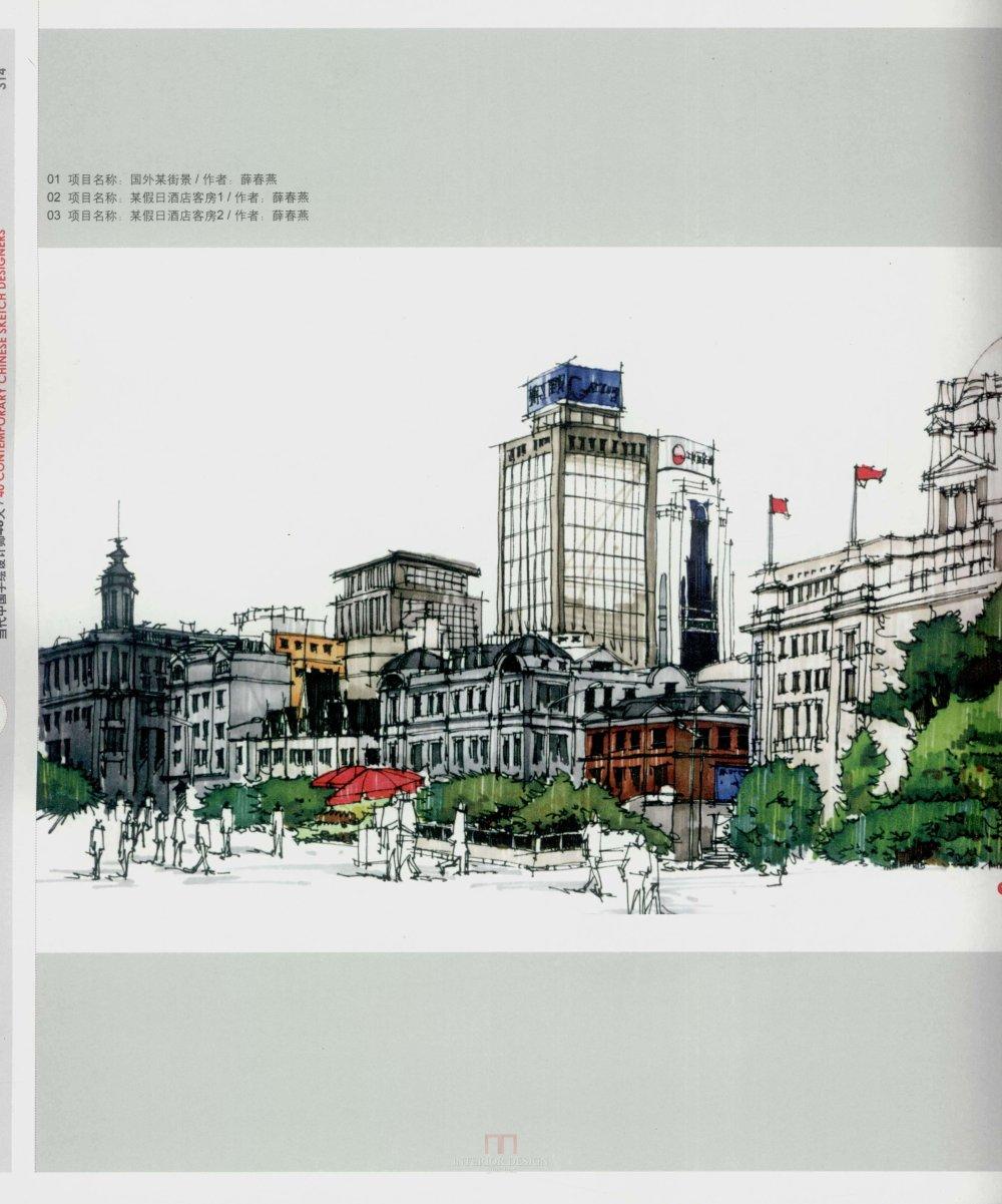 现代手绘设计师38人_13671144854 0307.jpg