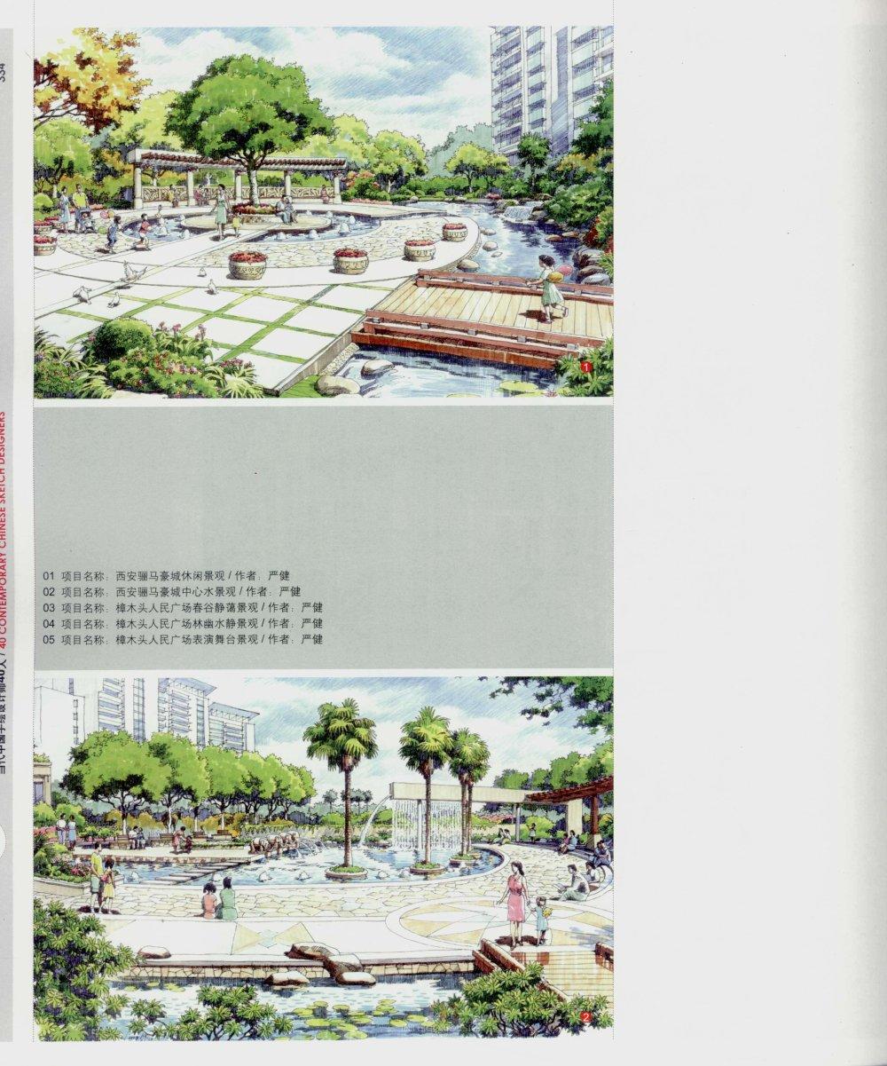 现代手绘设计师38人_13671144854 0327.jpg
