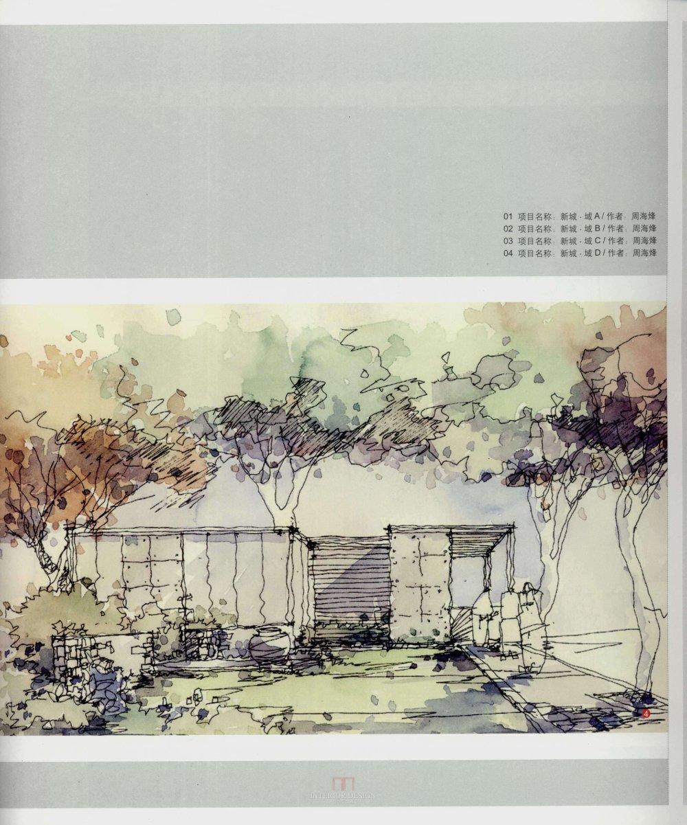 现代手绘设计师38人_13671144854 0342.jpg