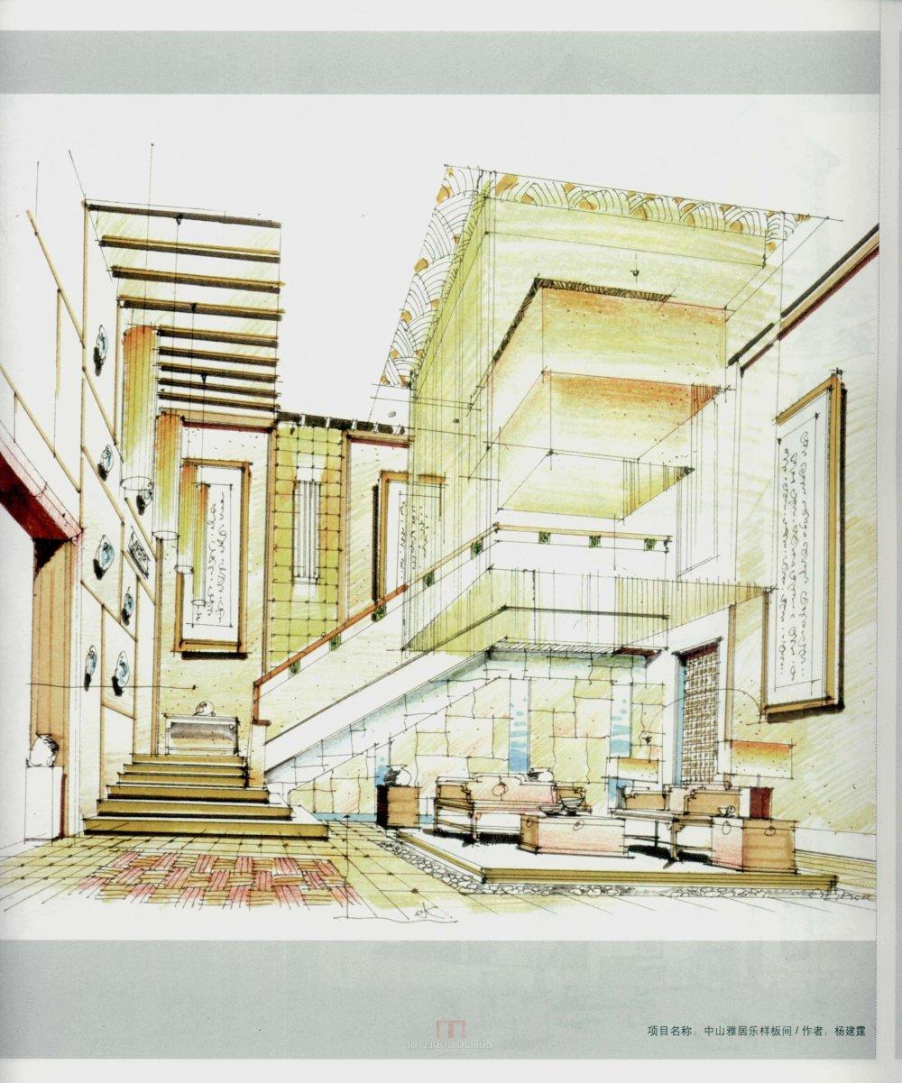 现代手绘设计师38人_13671144854 0346.jpg