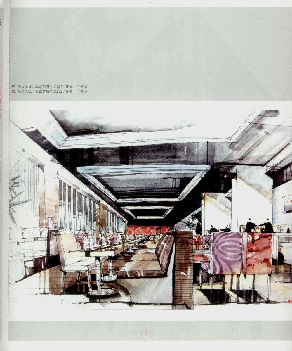 现代手绘设计师38人_13671144854 0357.jpg