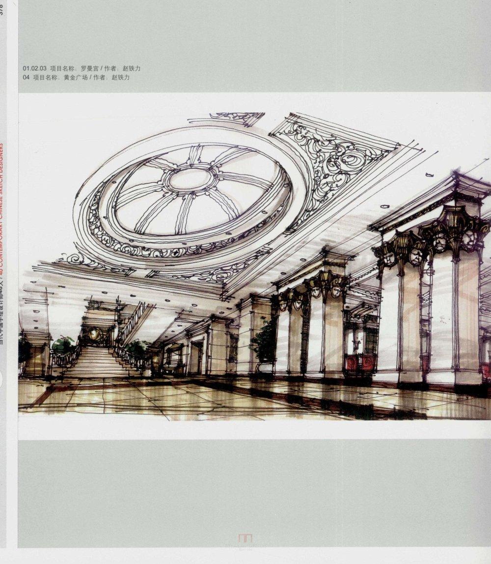 现代手绘设计师38人_13671144854 0369.jpg