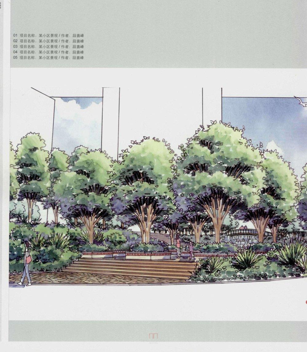 现代手绘设计师38人_13671144854 0377.jpg