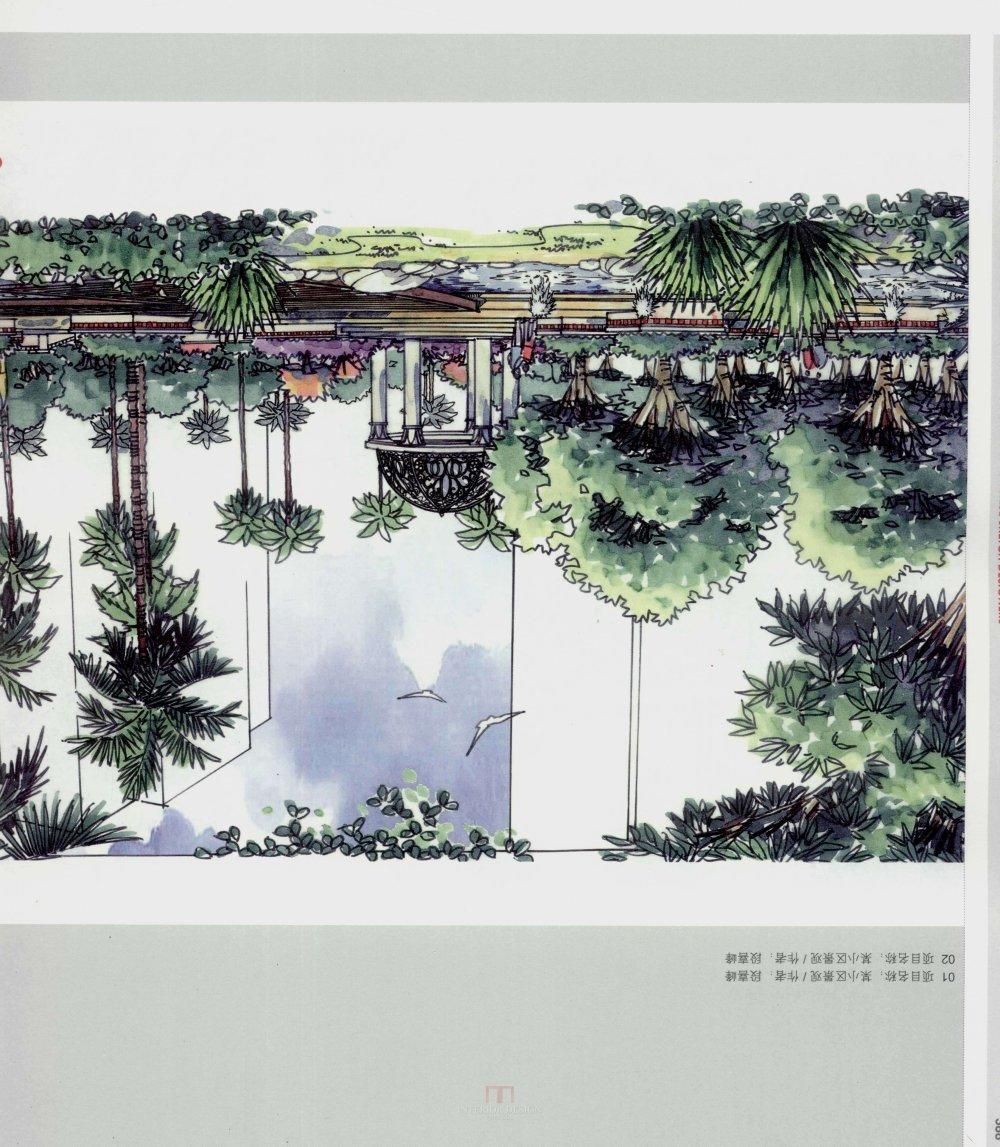 现代手绘设计师38人_13671144854 0379.jpg