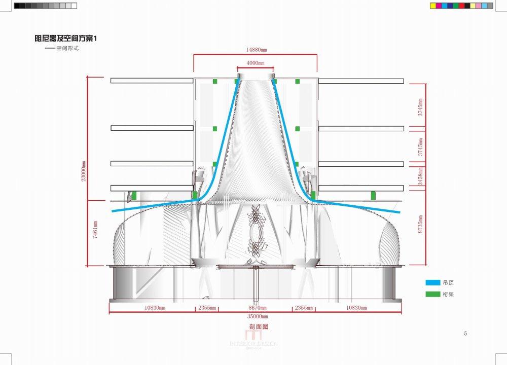 米丘工作室--上海中心大厦阻尼器及空间方案_阻尼器空间方案_页面_05.jpg
