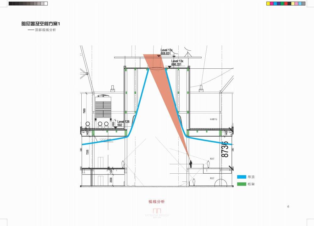 米丘工作室--上海中心大厦阻尼器及空间方案_阻尼器空间方案_页面_06.jpg