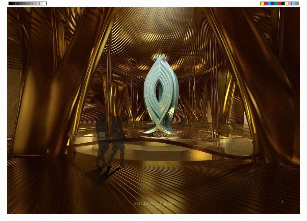 米丘工作室--上海中心大厦阻尼器及空间方案_阻尼器空间方案_页面_13.jpg