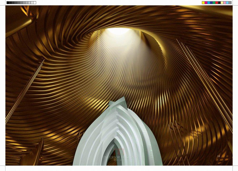 米丘工作室--上海中心大厦阻尼器及空间方案_阻尼器空间方案_页面_14.jpg