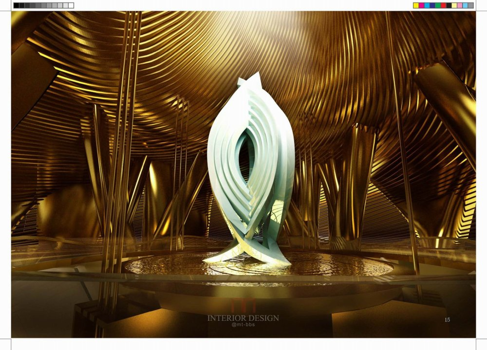 米丘工作室--上海中心大厦阻尼器及空间方案_阻尼器空间方案_页面_15.jpg
